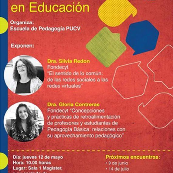 "Escuela de Pedagogía inicia ""Diálogos sobre Investigación en Educación"""