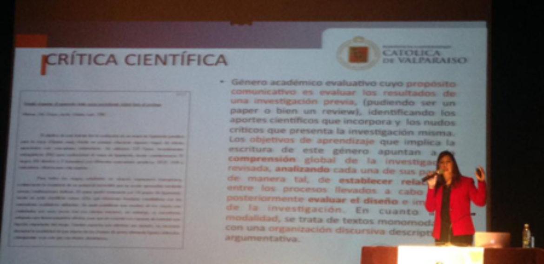 Jefa de carrera de Educación Básica inaugura IV Congreso Nacional de Pedagogía Cátedra Unesco Lectura y Escritura