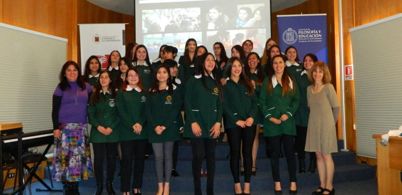 Se realizó ceremonia de Investidura de Práctica Docente Inicial de la carrera de Educación Parvularia
