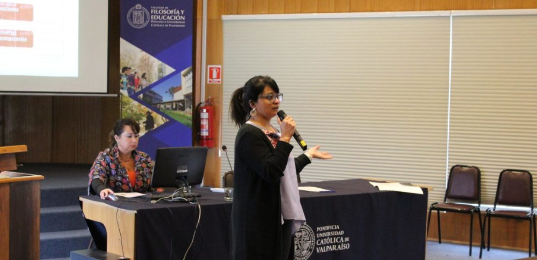 Carrera de Educación Básica organiza encuentro de directivos, profesores mentores y estudiantes