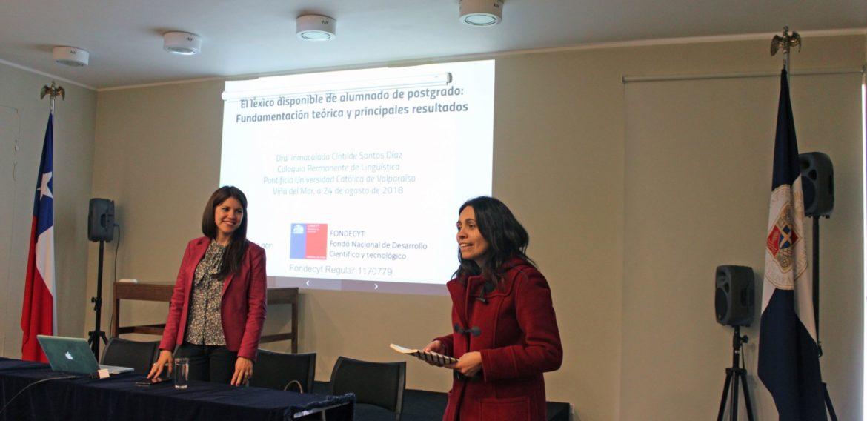 Académica de la Escuela de Pedagogía, a cargo de Fondecyt Regular, invita a investigadora de la Universidad de Málaga a compartir resultados de estudio