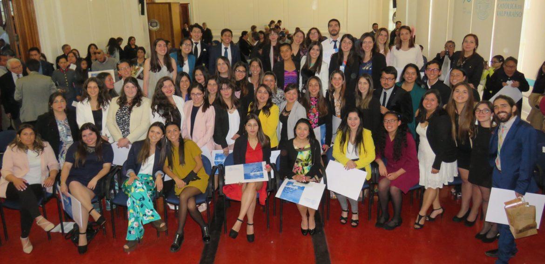 Más de 50 estudiantes recibieron su título de Profesores en  Educación Básica