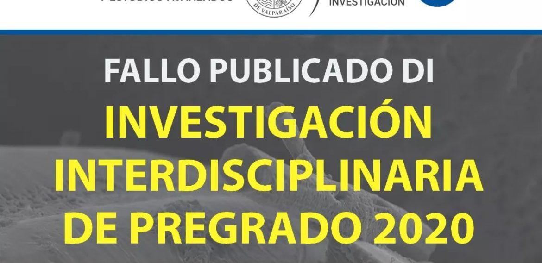 Profesoras y estudiantes de la Escuela de Pedagogía desarrollarán proyectos de investigación interdisciplinaria con fondos PUCV
